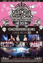 [뉴스] SMTOWN 라이브 인 도쿄, 10월 11일 극장 개봉