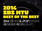 2014 SBS MTV Best of the Best