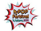 K-POP Festival in Incheon 2014 (2014 인천 K-POP 페스티벌)