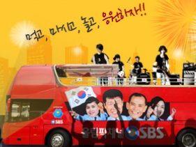 SBS 런던올림픽 페스티벌 ALL 락 코리아! 2탄