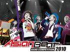 아시안 비트 2010 (Asian Beat 2010)
