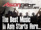 아시안 비트 2011 (Asian Beat 2011)