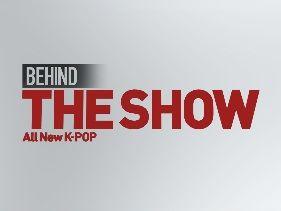 비하인드 더 쇼 시즌2 (Behind the Show Season 2)