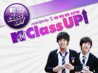 클래스 업 (Class Up)