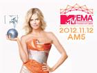 2012 MTV 유럽 뮤직 어워드 (2012 MTV EMA)