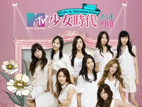 소녀시대 (Girls Generation)