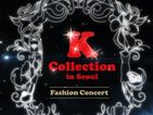 K Collection in Seoul 2012