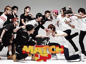 매치업 (Match Up)