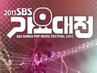 2011 SBS 가요대전 (SBS Korea Pop Music Festival 2011)