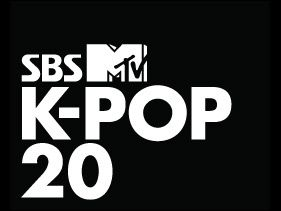 SBS MTV K-POP 20