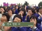 안성여자중학교를 강타한 SHINee의 습격사건 [스쿨어택 시즌6 | 3회]