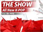 [당첨자 발표] 더 쇼 : 올 뉴 케이팝 2월 12일 녹화 초대 이벤트 당첨자