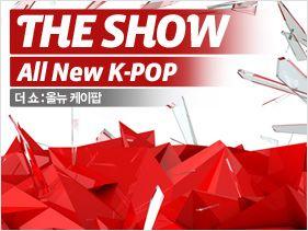 더 쇼 : 올 뉴 케이팝 (The Show : All New K-POP)