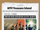 트레저 아일랜드 (Treasure Island)